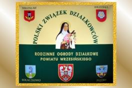 Polski Związek Działkowców (awers)